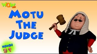 Motu The Judge - Motu Patlu in Hindi - 3D Animation Cartoon -As on Nickelodeon