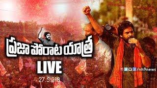 Pawan Kalyan Janasena Praja Porata Yatra Live || Pawan Kalyan Live