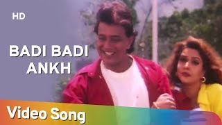 Badi Badi Ankh (HD) | Heeralal Pannalal (1999) | Mithun Chakraborty | Johnny Lever Popular Song