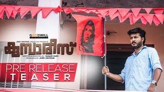 Kumbarees Pre Release Teaser | Sagar Hari | Joby George | Sibu Sukumaran | Goodwill Entertainments