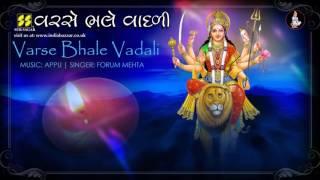 Varse Bhale Vadali: Mataji No Garbo   Singer: Forum Mehta   Music: Appu