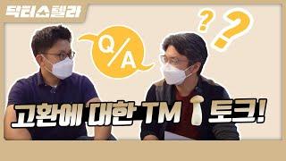 """""""남자의 드래곤 볼""""이라고 불리는 """"고환""""에 대한 TMI 토크!∥닥터스텔라"""