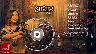Astha Raut   Aadhar 2   Full Album   Ko Cha Yaha   Nakaima Fuli   Hawaijahaj   Simana   Nepali Songs