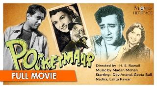 Pocket Maar 1956 Full Movie | Dev Anand, Geeta Bali | Bollywood Classic Movies | Movies Heritage