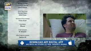 Do Bol Episode 7 | Teaser | - Top Pakistani Drama