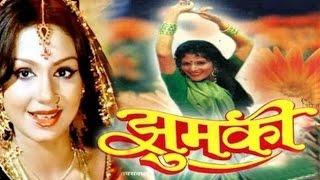 """Jhoomki"" | Full Bhojpuri Movie | Padma Khanna, Abhishek, Meera Madhuri"