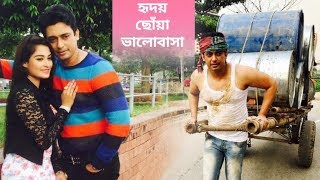 Zayed Khan New Movie Shooting - Hridoy Choya Bhaobasha