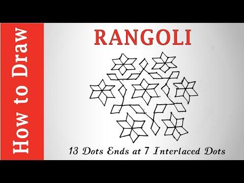 Rangoli Pattern - 13 Dots Ends at 7 Interlaced Dots