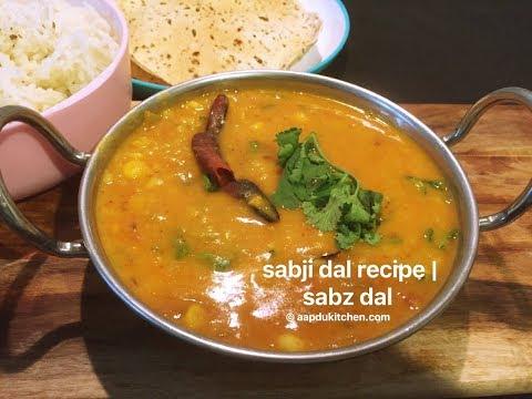 sabji dal recipe   mixed vegetable dal recipe   sabji diye dal recipe   sabzi dal