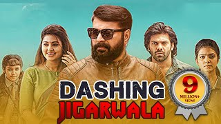 Dashing Jigarwala - South Indian Movies Dubbed In Hindi Full Movie 2017 New | Mammootty, Arya, Sneha