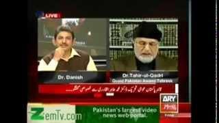 QUAID-A-AZAM WAS SHIA BUT HE MADE PAKISTAN FOR ALL MUSLIMS !