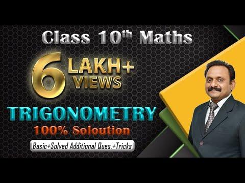 Trigonometry Basic 10th MATHS CBSE , 10TH NCERT MATHEMATICS Complete Solution, 10 MATHS CBSE Board
