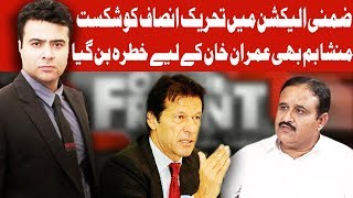 On The Front with Kamran Shahid   15 October 2018   Dunya News