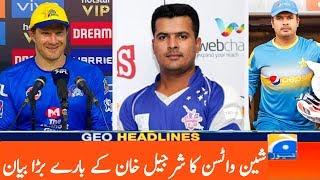 HBL PSL 2020|| Shane Watson Talk About Karachi Kings And Sharjeel Khan In Psl Season 5