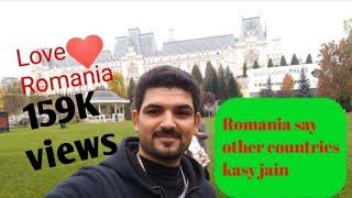 Romania to other European countries/Romania say other countries main kasy jain,