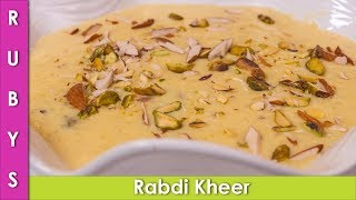 Rabadi Kheer Super Fast Eid al Adha Bakra Eid Recipe in Urdu Hindi - RKK