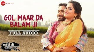 Gol Maar Da Balam Ji - Full Audio | Saiyaan Ji Dagabaaz | Dinesh Lal Yadav & Anjana Singh