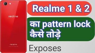 Oppo Realme 1 Pattern Unlock Miracle