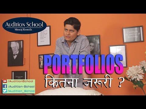 Role of Portfolio (Photos) in Audition? | Audition School | Casting Director Manoj Ramola