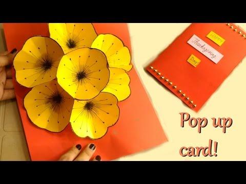 How to make 3D flower POP UP card!