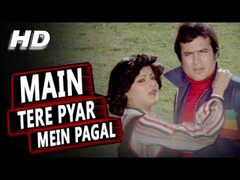 Xxx Mp4 Main Tere Pyar Mein Pagal Lata Mangeshkar Kishore Kumar Prem Bandhan 1979 Songs Rajesh Khanna 3gp Sex