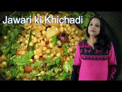 Jawar Khichadi | How to make Jowar Khichadi