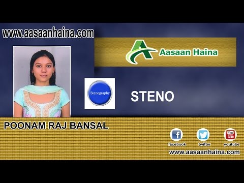 Introduction of Steno - Shorthand Tutorial in English / Hindi Lecture 1