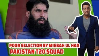 Poor selection by misbah ul haq | Pakistan T20 Squad