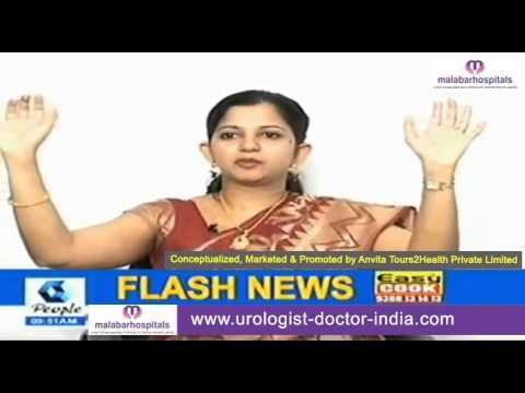 Best Urinary Incontinence Treatment Kerala | stress urinary incontinence India