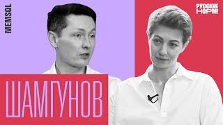 Отказаться от $2 млн, чтобы построить бизнес на $400 млн — Никита Шамгунов, MemSQL