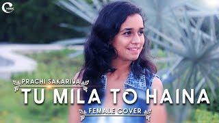 Tu Mila To Haina   De De Pyaar De   Female Cover   Prachi Sakariya   HRK DIGITAL   2019 Cover Song