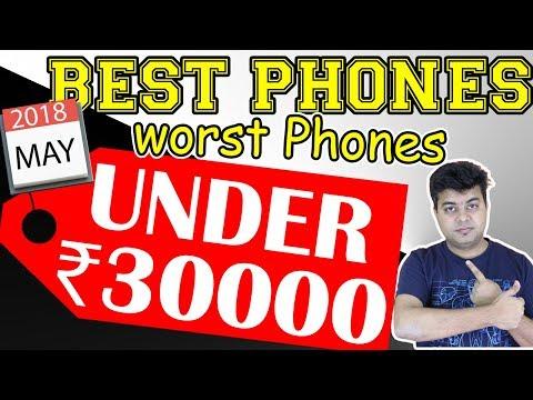 Best Phones Under 30000, OLD, NEW, Also List of Phones Not To Buy in India