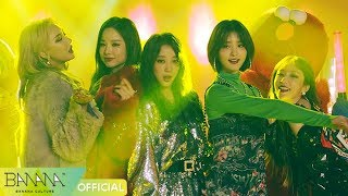 [EXID(이엑스아이디)] 알러뷰 (I LOVE YOU) M/V (Official Music Video)
