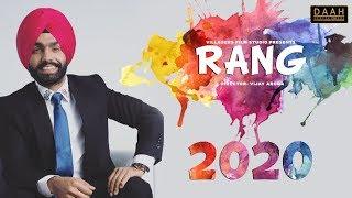 "Ammy Virk di Next Film ""Rang' Direct Karange Vijay Kumar Arora | New Punjabi Movie | DAAH Films"