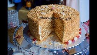 كيكة العسل الروسية الرائعة|Russian honey cake