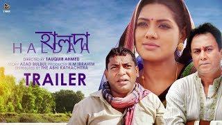 Haldaa (2017) , Official Trailer , Mosharraf Karim , Tisha , Zahid Hasan , Tauquir Ahmed