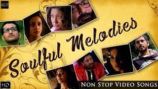 Nonstop Bengali Soulful Melodies | Video Songs Jukebox | Sad songs | Bengali Melodious songs