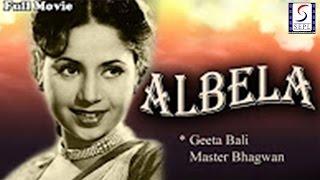 Albela l Bhagwan, Geeta Bali l 1951