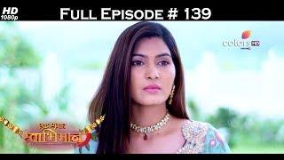Ek Shringaar Swabhimaan - 29th June 2017 - एक श्रृंगार स्वाभिमान - Full Episode (HD)