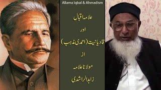 Allama Iqbal RA and Qadiyaniat علّامہ اقبال اور قادیانیت Maulana Zahid ur Rashdi