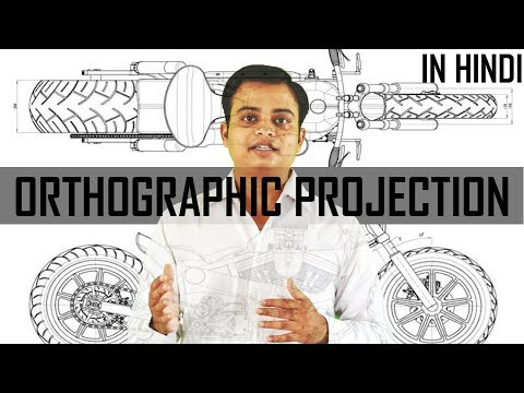 Introduction to Orthographic Projection_Hindi