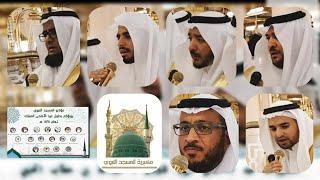 تسجيل حصري ومرئي | تكبيرات عيد الأضحى المبارك لجميع مؤذني المسجد النبوي | ١٤٣٨ هـ ~ HD