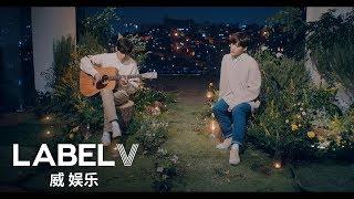 [Rainbow V] KUN X XIAOJUN Live : 紅豆/Red Bean (方大同/Khalil Fong)