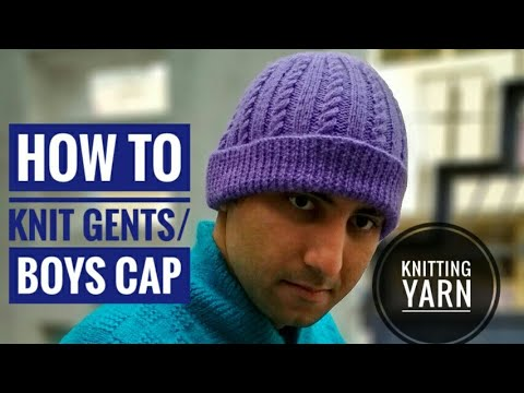 How to knit gents cap/Gents cap kaise banaye  (Hindi/urdu)