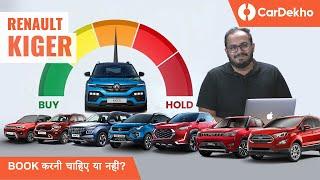 #BuyOrHold: Renault Kiger vs Nissan Magnite & Other Rivals   BOOK करनी चाहिए या नहीं?