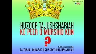 Huzoor Tajushshariah ke Peero Murshid Kon?
