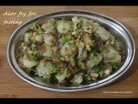 Quick , Easy and Delicious Potato fry for fasting | Potato Khichadi