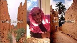 سوالف وقصيد عن الشيخ البواردي رحمه الله