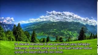 Surah Ar Rahman by Sheikh Mishari Rashid Al Afasy malay translation terjemahan bahasa melayu