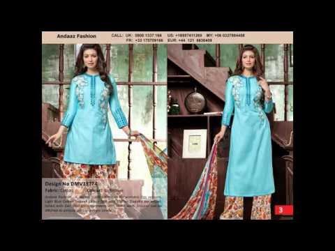 Indian Designer Trouser cum Palazzo cum Patiala Suits Online
